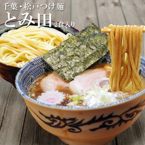 つけ麺 中華蕎麦 とみ田 2食 濃厚豚骨魚介つけそば 千葉・松戸ご当地ラーメン 生麺|asianlife