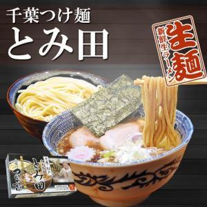 つけ麺 千葉・松戸 中華蕎麦 とみ田 6食(2食入X3個) ...