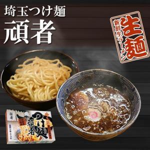 ご当地ラーメン 頑者つけ麺 4食入(2食入X2箱) 魚介系つけ麺 生麺 asianlife