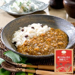 MCC レトルトカレー 鶏ひき肉と豆の薬膳カレー 5袋セット (薬膳 キーマカレー)|asianlife