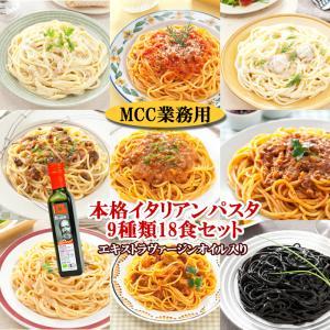 本格イタリアン パスタセット 9種類 オリーブオイル250ml付 お歳暮|asianlife