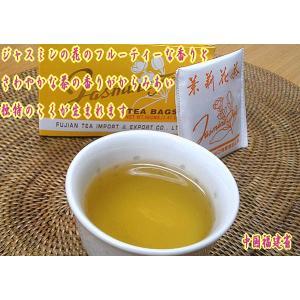 ジャスミン茶「福建省茉莉花茶」ティーパック2gX20パック (中国茶、業務用にも)|asianlife