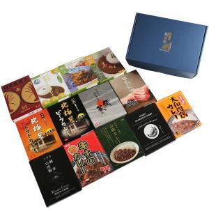 (ギフトボックス)西日本(関西)の特選 レトルト ご当地カレー 13種類 詰め合わせセット 名物カレー 簡単調理 ギフト お歳暮 お年賀 お中元 プレゼント|asianlife