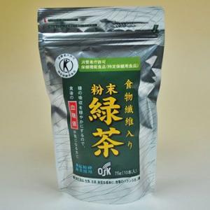特保の健康茶 食物繊維入 粉末緑茶7.5g×20包(10包入X2個)スティックタイプ|asianlife