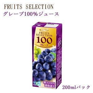 (紙パック ジュース) フルーツセレクション グレープ100%ジュース200mlX12本セット(ソフトドリンク・濃縮還元)|asianlife