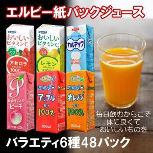 ソフトドリンク6種類48本 紙パックジュース セット(アセロラ・レモン・カルアップ・オレンジ100%・アップル100%・ピーチ)|asianlife