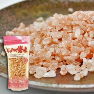 ヒマラヤ岩塩 300g(パキスタン産・ミル用)バスソルトや食用にもOK!|asianlife