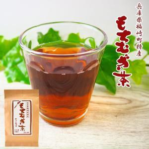 もち麦茶 ティーパック 140g(10gx14袋)食物繊維たっぷりノンカフェインもち麦茶 兵庫県産|asianlife