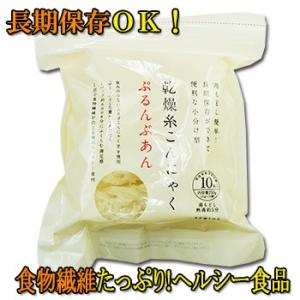 (6袋セット)低糖質麺  乾燥こんにゃく麺 (ぷるんぷあん、乾燥しらたき、ゼンパスタ) (25g×10個入)X6袋セット、グルテンフリー食品|asianlife