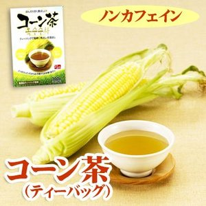 コーン茶 ティーバッグ 30包 オンガネ|asianlife