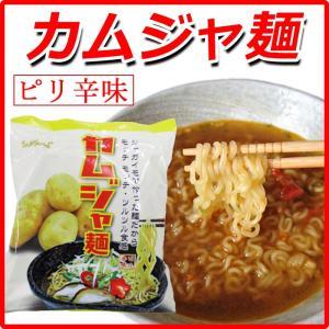 じゃがいもラーメン カムジャ麺10袋 (韓国インスタントラーメン) 三養食品|asianlife