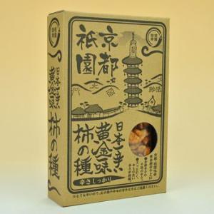 日本一辛い 黄金一味 柿の種 120g|asianlife