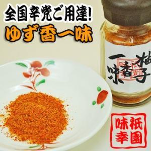京都祇園 味幸 柚子香一味 22g(瓶)一味唐辛子|asianlife