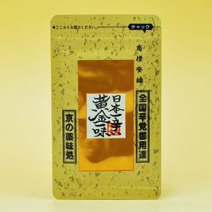 京都祇園 味幸 日本一辛い 黄金一味 9g(袋・詰め替え用) X 3袋|asianlife