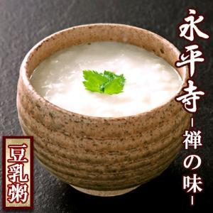 おかゆ 永平寺 豆乳がゆ 4人前お粥(250gX4個) レトルト食品 asianlife