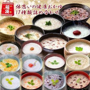 体に優しい国産おかゆ 17種類お粥セット レトルト食品 たいまつ 永平寺