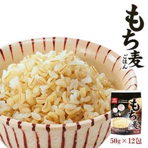 はくばく もち麦ごはん (50g×12包) X 6袋|asianlife
