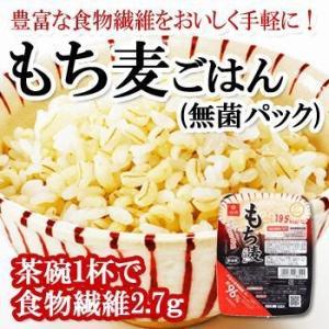 もち麦ごはん レトルト無菌パック150g X 6パック  はくばく (大麦レトルトご飯)|asianlife