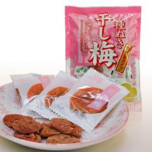 種ぬき 干し梅(個包装タイプ)|asianlife