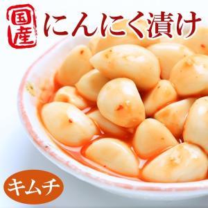 国産にんにく にんにく漬物 100gX5個  (キムチ ニンニク) (ゆうパケット便限定)|asianlife