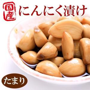 国産にんにく にんにく醤油漬物 100g X5個 (たまり ニンニク)  (ゆうパケット便限定) おかずにんにく|asianlife
