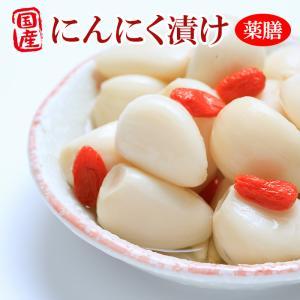 国産にんにく にんにく漬物 100g (薬膳 ニンニク)|asianlife