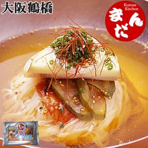 冷麺 大阪鶴橋韓国料理店「まだん」 冷麺 2人前(生麺、スープ)|asianlife