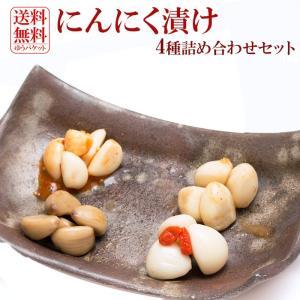 4種類 国産にんにく にんにく漬け 各100g ニンニク (梅肉・たまり・キムチ・薬膳)|asianlife