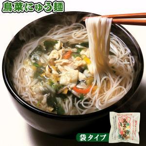 フリーズドライ 鳥菜にゅう麺 袋 66g×4袋(にゅうめん) 坂利製麺所|asianlife