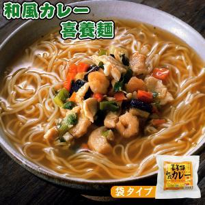 フリーズドライ 和風カレー喜養麺 袋 67g(にゅうめん・手延べ素麺) 坂利製麺所|asianlife