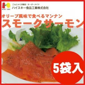 (マンナンミール) オリーブ風味で食べるマンナンスモークサー...