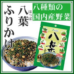 八葉ふりかけ 30g ベストアメニティ 緑黄色野菜 国産野菜 無添加|asianlife