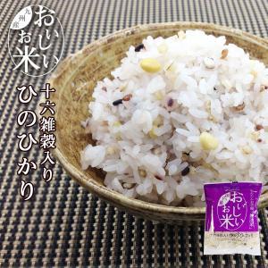 国産 無洗米 おいしいお米 十六雑穀入ひのひかり 150g 一合分 ベストアメニティ|asianlife