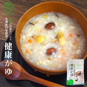 レトルト おかゆ 国産 24種の具材たっぷり健康がゆ 250gx10袋 ベストアメニティ 低カロリー...