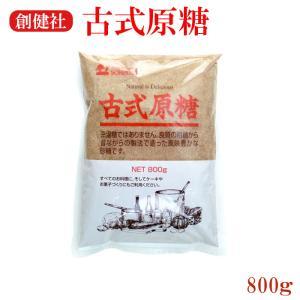 創健社 古式原糖 800g ミネラル豊富 きび糖 きび砂糖 自然食品|asianlife