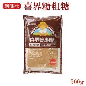 創健社 喜界島粗糖 500g  きび糖 きび砂糖 自然食品|asianlife