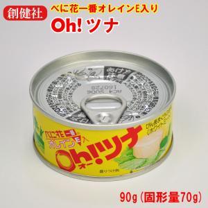 創健社 べに花一番のオーツナ 90g(固形量70g) ツナ缶詰|asianlife