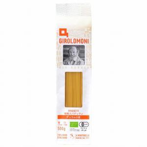 創健社 ジロロモーニ デュラム小麦 有機スパゲッティ 500g|asianlife