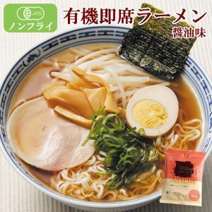 創健社 有機 ノンフライ麺 醤油ラーメン 110g|asianlife