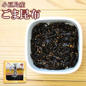 無添加 こだわり佃煮 ごま昆布 85g ご飯のお供 (安田のつくだ煮)|asianlife