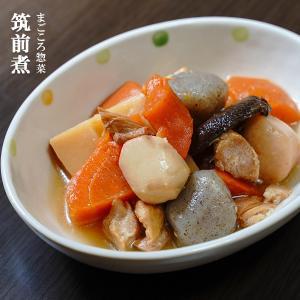 レトルト和風煮物のお惣菜 筑前煮 200g(1〜2人前) 常温保存1年 そのままでも、温めても、美味...