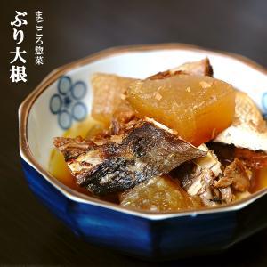 レトルト おかず 和食 惣菜 ぶり大根  200g(1〜2人前)|asianlife