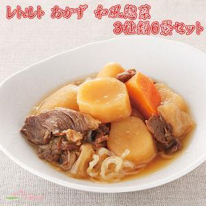 レトルト 惣菜 長期保存 3種類6食 お試しセット 2400g asianlife
