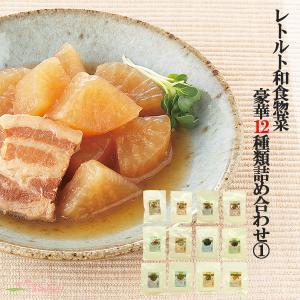 無添加レトルト食品 惣菜おかず12種類和風お試しセット|asianlife