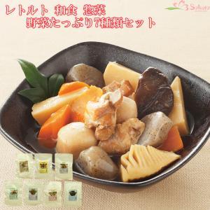 レトルト食品 おかず 惣菜 和食 野菜たっぷり7種類 詰め合わせセット|asianlife