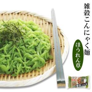 雑穀こんにゃく麺(ほうれん草麺)こんにゃく麺 200g|asianlife