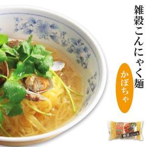 雑穀こんにゃく麺(かぼちゃ麺) こんにゃく麺 200g asianlife