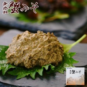 ハマダセイ 蟹みそ 無添加 シルバー缶 100g おつまみ ご飯のお供|asianlife