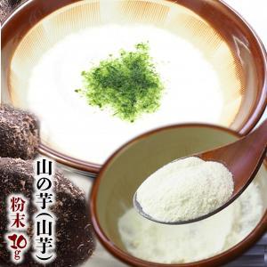 粉末山の芋10g フリーズドライ食品 常温長期保存 100%山芋 とろろご飯やお好み焼き、そば|asianlife