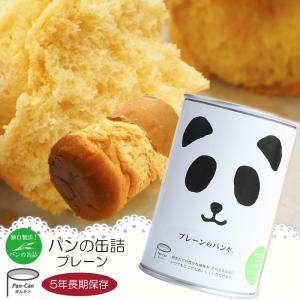 パンの缶詰 プレーン 100g 3年長期保存 パン缶 非常食、保存食、防災用品|asianlife